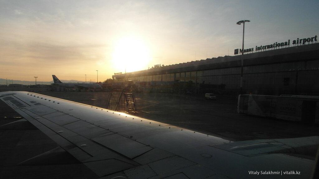 Аэропорт Манас из самолета