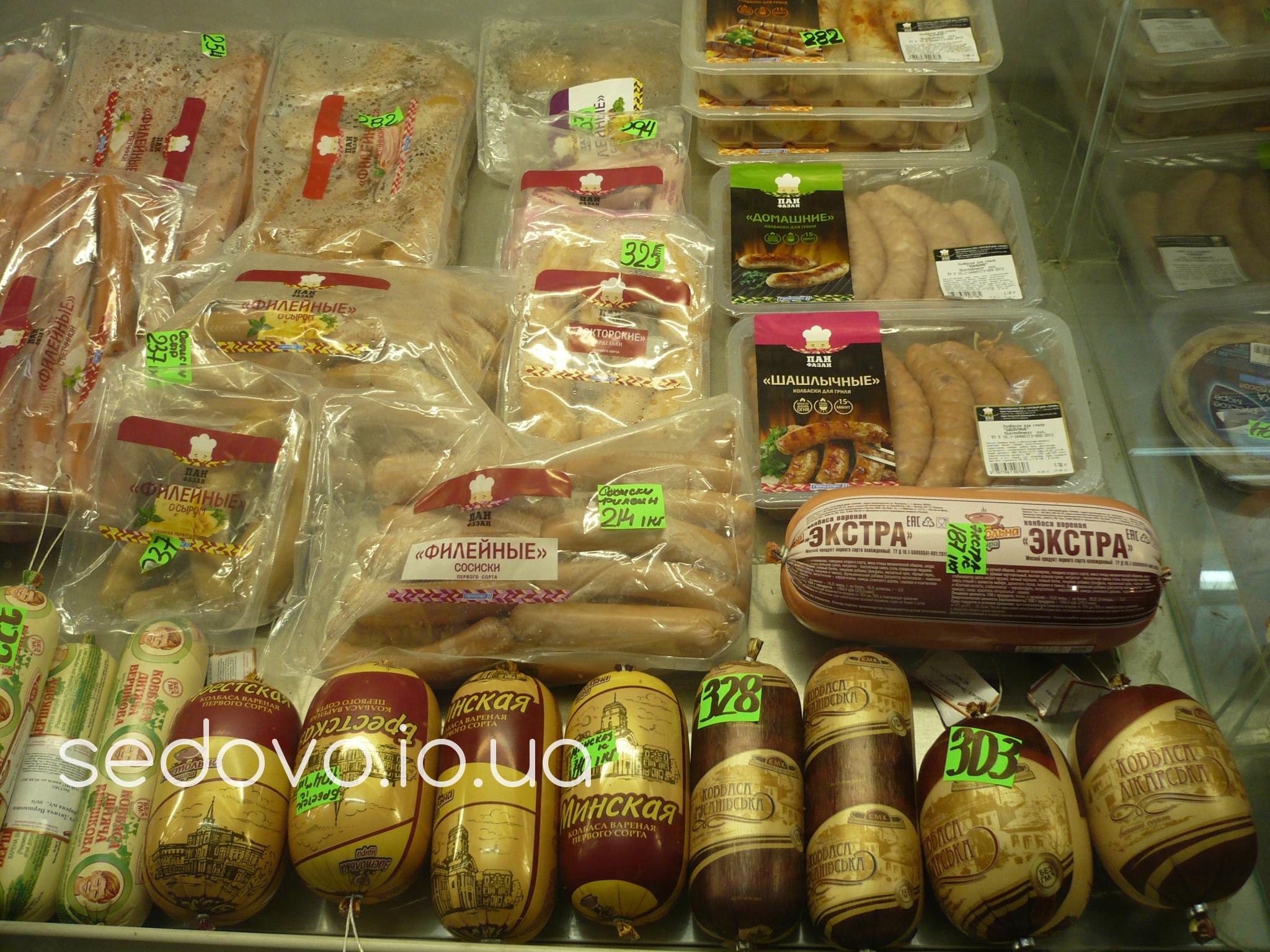 Седово цены на продукты в магазинах стоимость колбасы