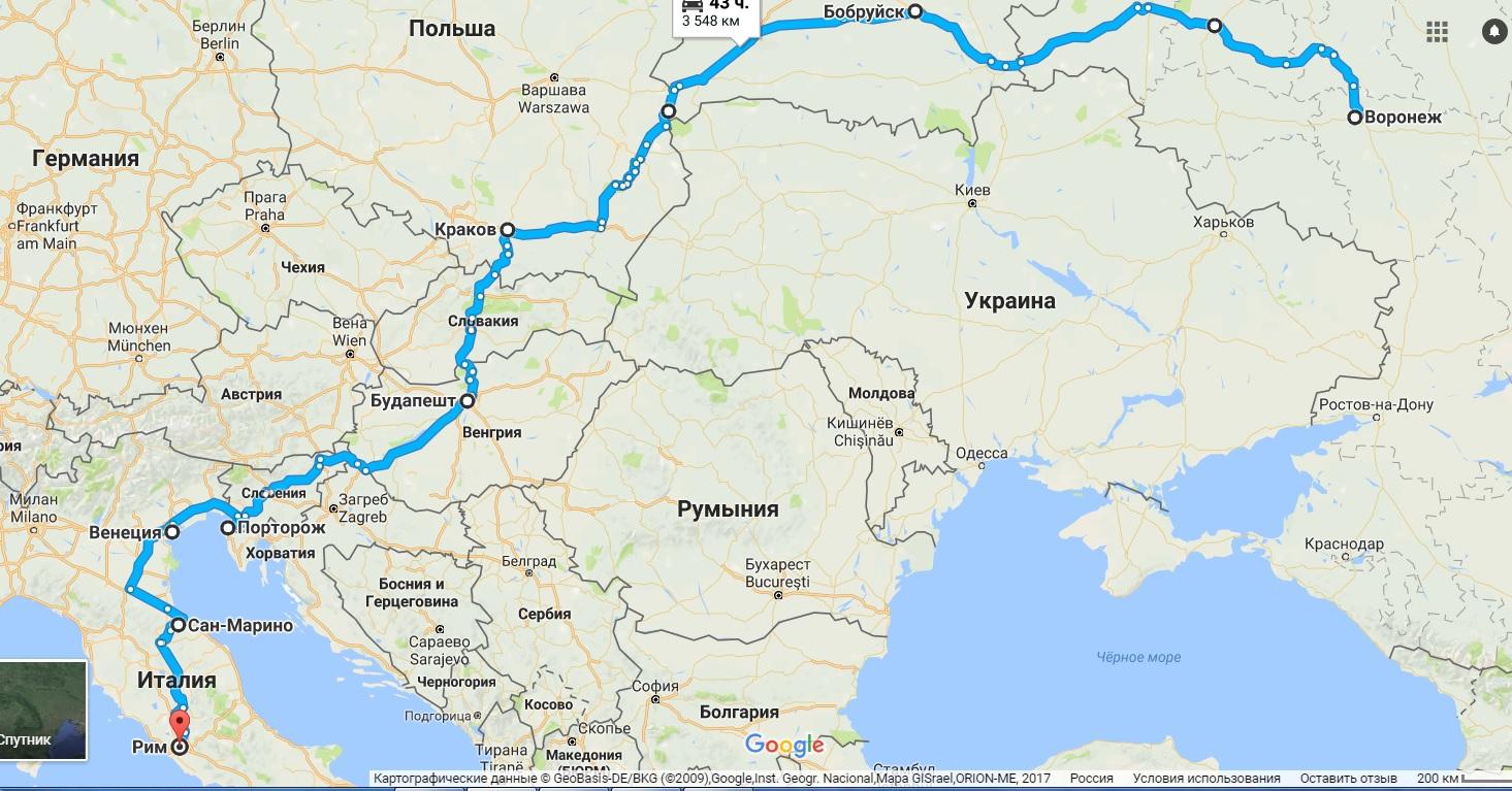 Едем туда, куда ведут все дороги. Воронеж - Рим, июль 2017.