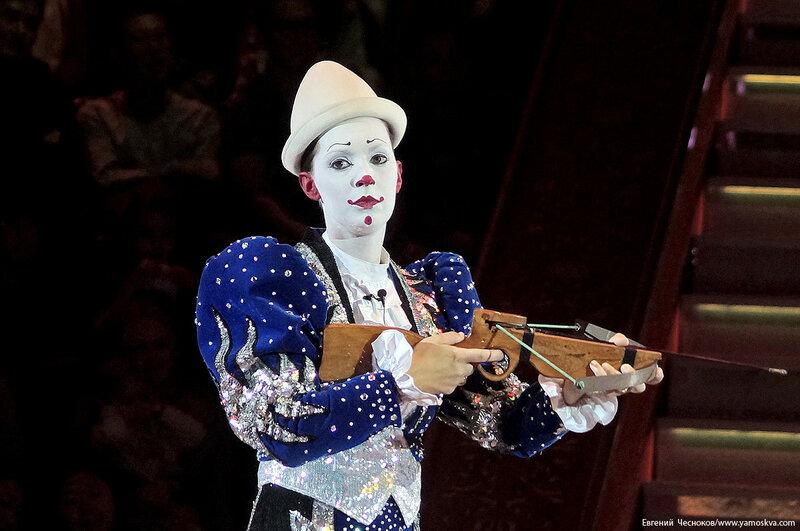 29. Фестиваль. клоун Тотти. 09.09.17.02..jpg