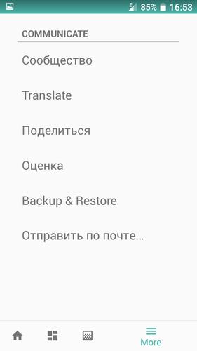 Стартовая и главная страницы в Chrome - …
