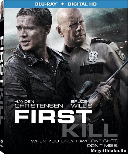 Первое убийство / First Kill (2017/BDRip/HDRip)