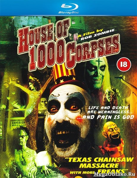 Дом 1000 трупов / House of 1000 Corpses (2003/BDRip/HDRip)