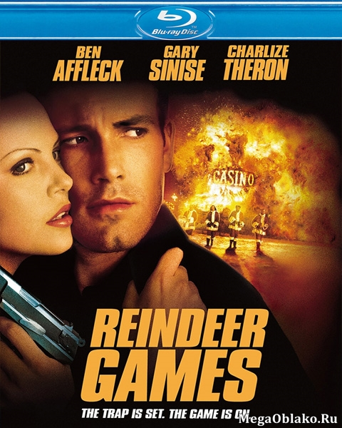 Азартные игры / Reindeer Games (2000/BDRip/HDRip)