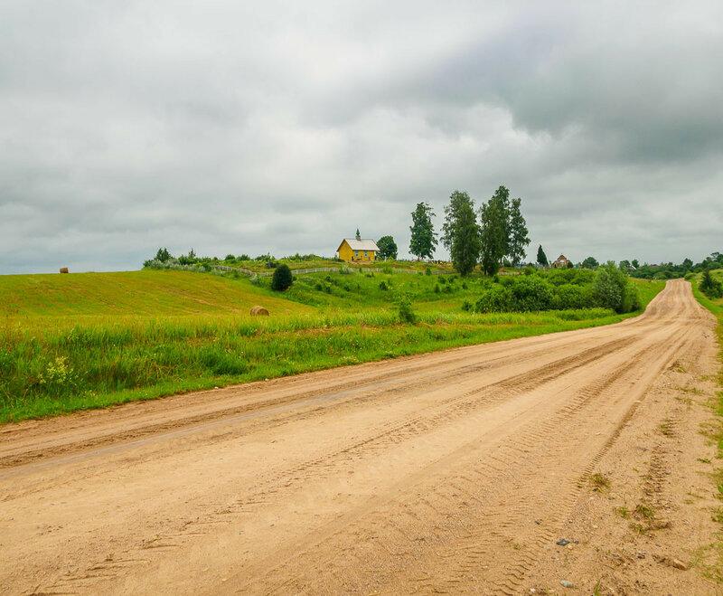 Путь в Осиногородок.