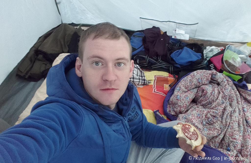 завтрак в палатке
