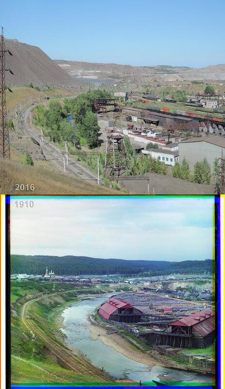 Общий вид Саткинского завода с Бакальской ветки. или Поселение Ветлуга у Саткинского завода.