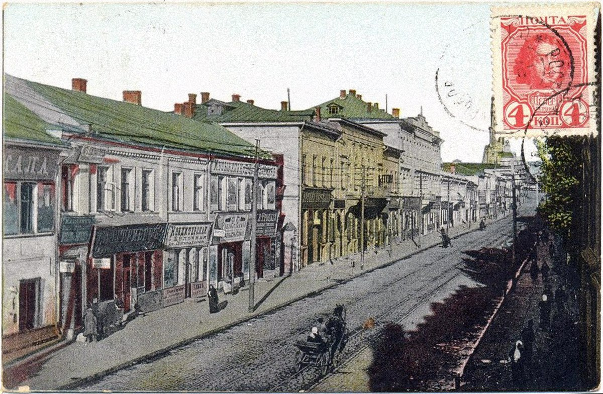Московская улица со стороны Харьковской набережной