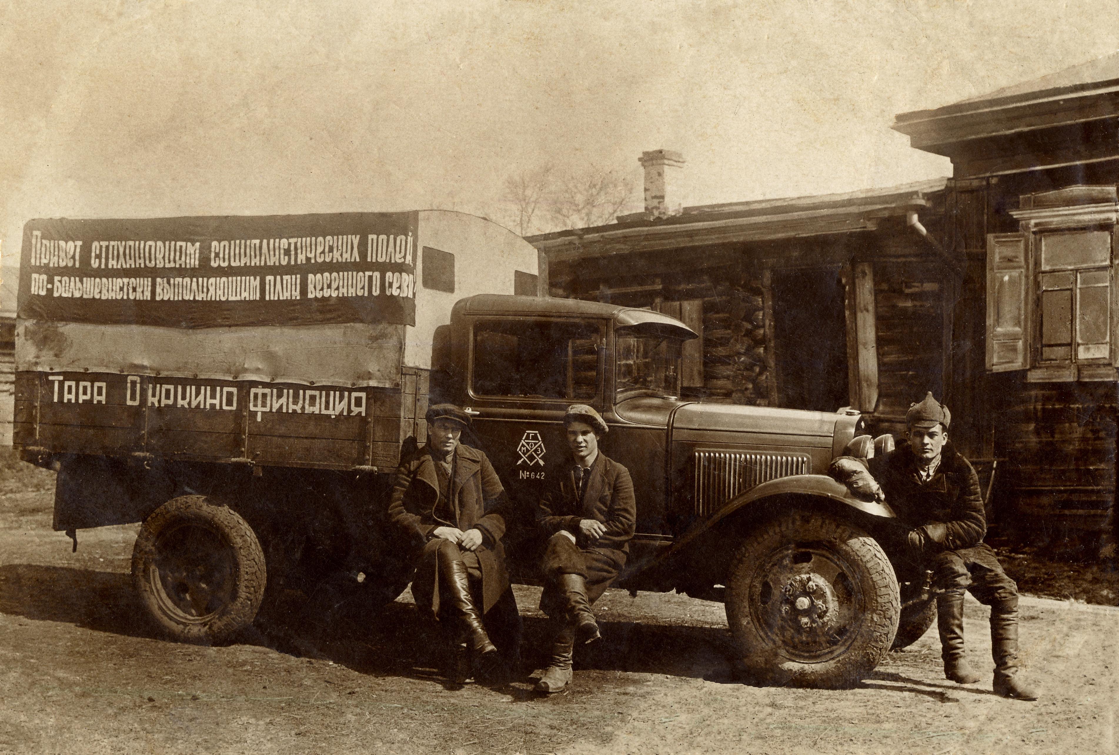 1935. Двор конторы кинофикации