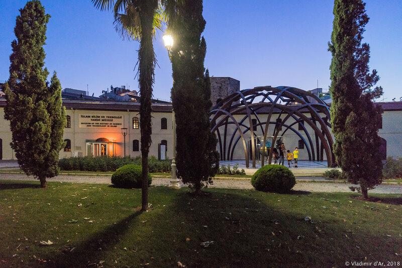 Парк Гюльхане. Стамбул.