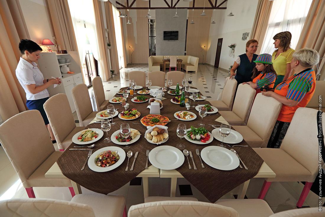 отель дача del sol обед в ресторане