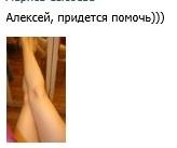 ножки 2 — копия.jpg