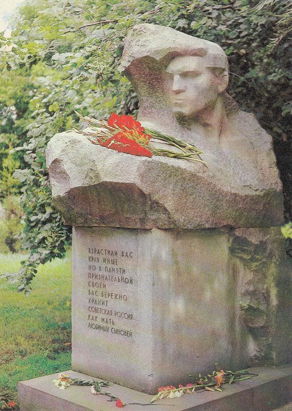 ОМСК. Памятник венграм-интернационалистам