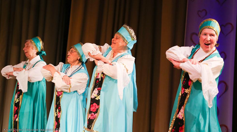 День пожилого человека, Тверь, 2014, ветераны, старики, старость