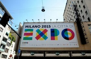 На Всемирной выставке прошли Дни Молдовы