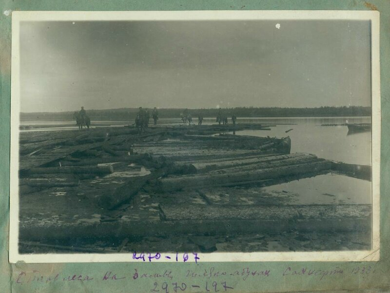 Фотоальбом - Сахалин: История Нефтяной Промышленности 1933 год