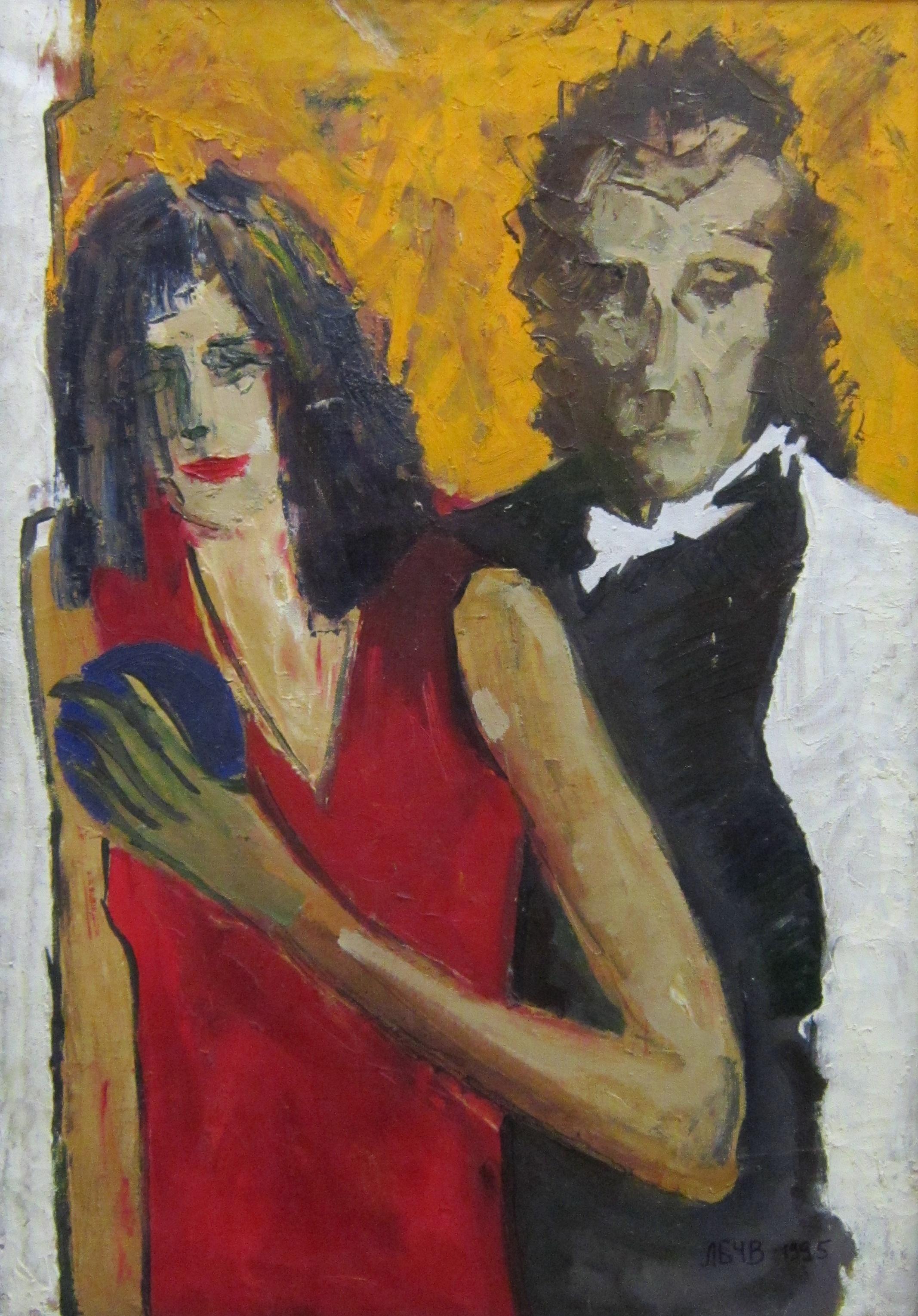 Виталий Анатольевич Лобачёв (род. в 1971 году). Зеркало. 1995 год.