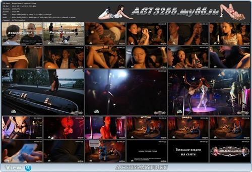 http://img-fotki.yandex.ru/get/4801/136110569.11/0_140628_50fad584_orig.jpg