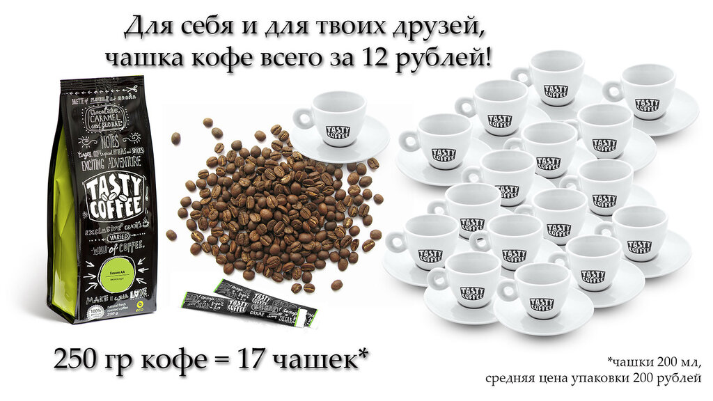 Купить кофе якобс монарх 500 грамм дешево