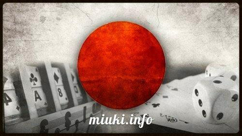 Японские казино для иностранцев
