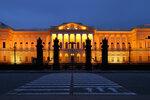 Русский музей,  Санкт-Петербург.