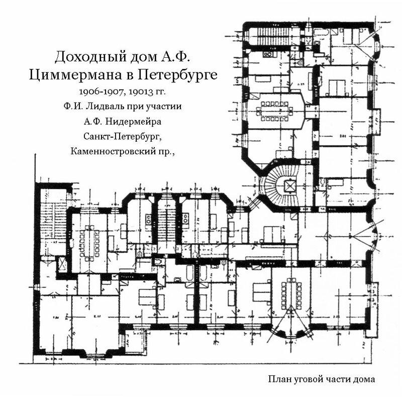 Жилой комплекс Шығыс  astanaasikz