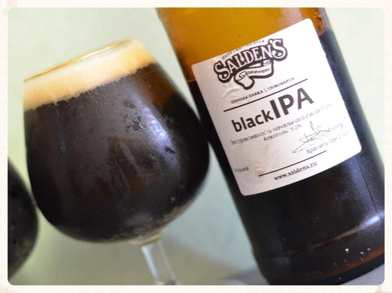 Saldens Black IPA