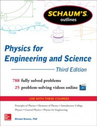 Книга Schaum's Outline of Physics for Engineering and Science