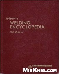 Книга Jefferson's Welding Encyclopedia, 18 Edition