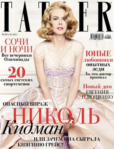Книга Журнал: Tatler №2 (февраль 2014) Россия