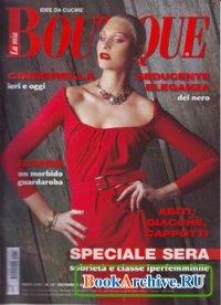 Журнал Boutique №12, 2010.