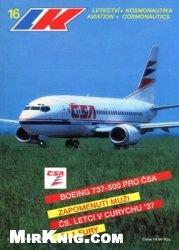 Журнал Letectvi + Kosmonautika 1992-16