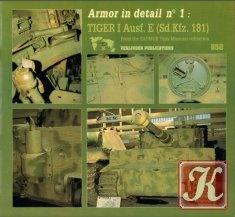 Книга Книга Tiger I Ausf. E - Sd.Kfz.181