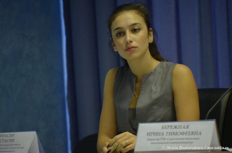 Киновертикаль, Саратов, пресс-центр Правительства, 17 сентября 2014 года