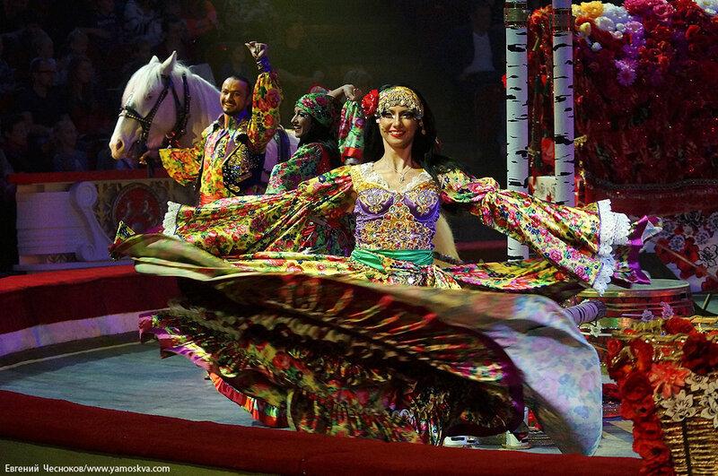 Осень. Цирк на Цветном. Фестиваль. 06.09.14.44..jpg