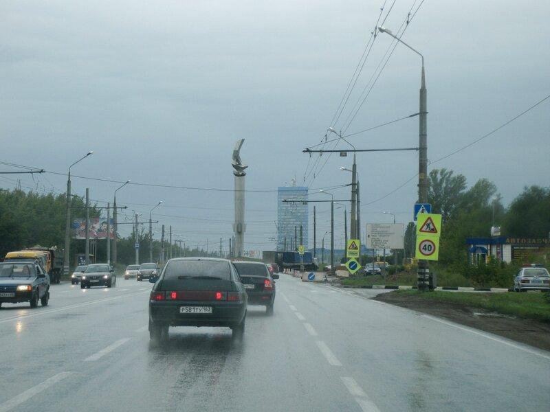 Ладья и АвтоВАЗ, Тольятти