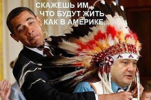 Украинцы на референдуме сами примут решение, вступать ли государству в НАТО или нет, - Порошенко - Цензор.НЕТ 494