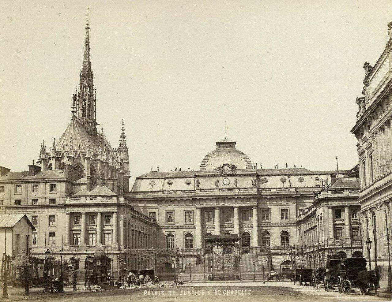 Дворец правосудия и Сент-Шапель