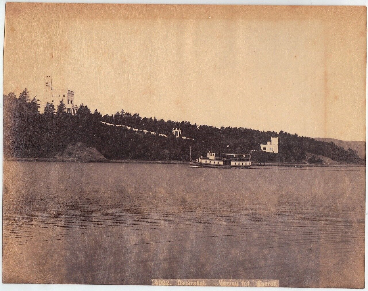 Замок Оскарсхолл