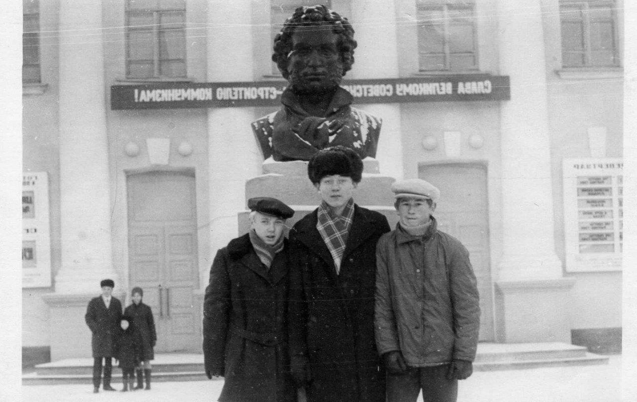 1972. На демонстрации