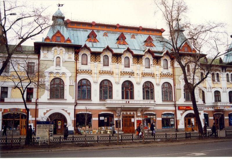 Khabarovsk - 221