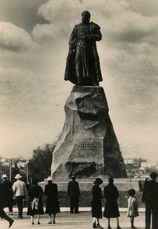 памятник хабарову фото Н Н Шкулина 1958