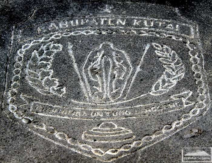Герб района Кутай-Картанегара