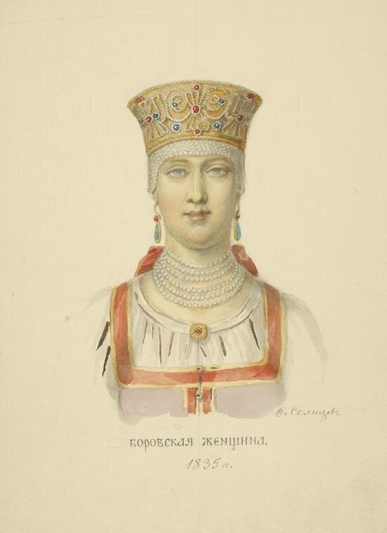 12. Боровская женщина.