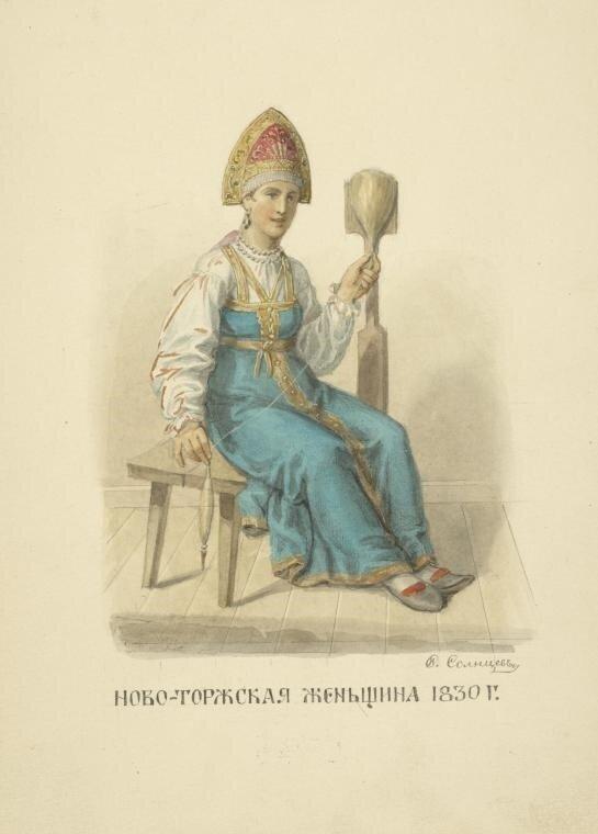 29. Новоторжская женщина.