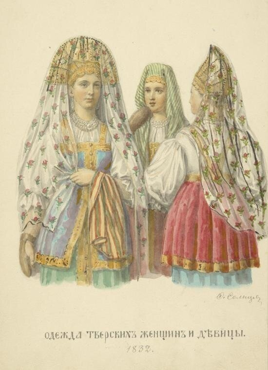 34. Одежда тверских женщин и девицы.