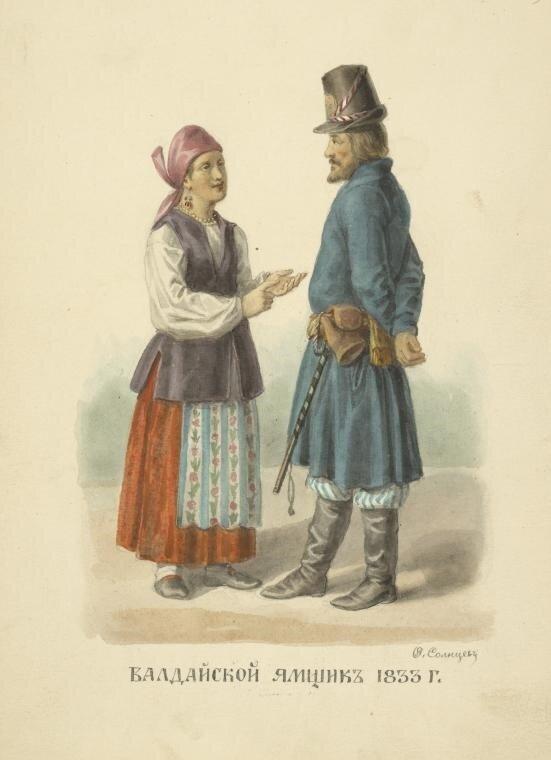 48. Валдайский ямщик.