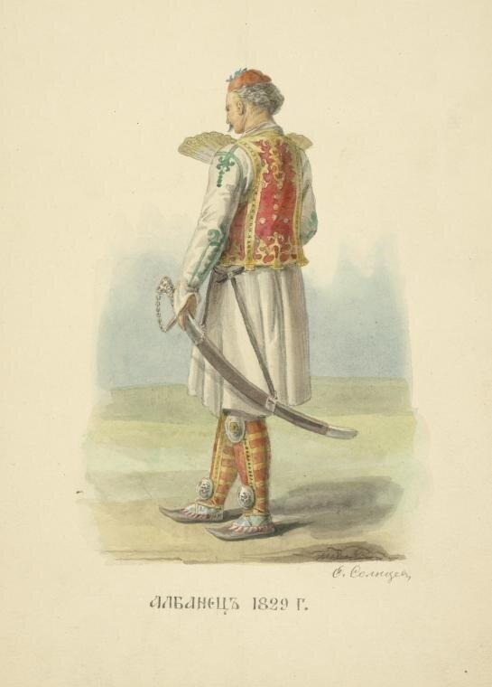 161. Албанец. 1829.