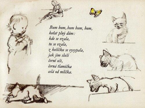 иллюстрация Забрански