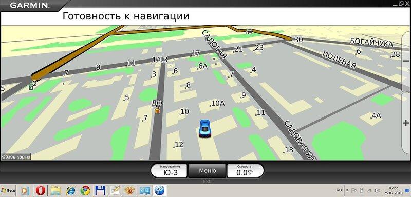 Установка и настройка авто навигации на Sony vaio p на примере garmin mobile pc